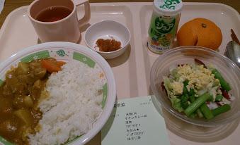 入院11日目のお昼ごはんの写真です。