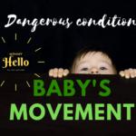 胎動ってどんな感じ?胎動の時期、種類、時間帯や危険な胎動の見分け方
