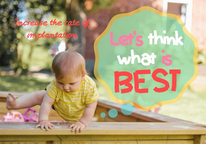 どういった方法が最善なのか考えている幼児の写真です。