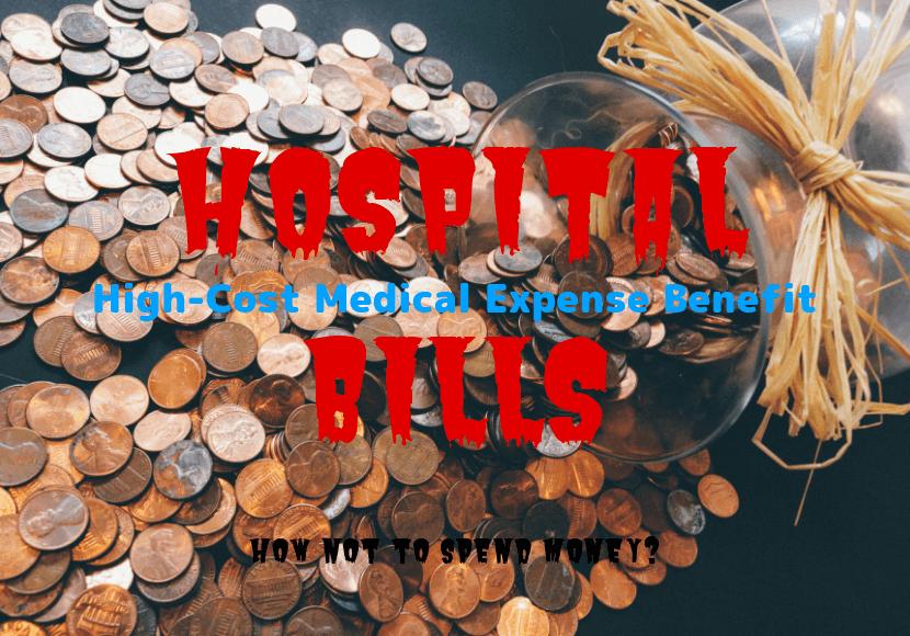 管理入院にかかる高額な医療費を表した大量のお金の写真です。