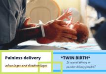 無痛分娩とは?メリットとリスクの比較|双子妊娠でも無痛分娩はできる?
