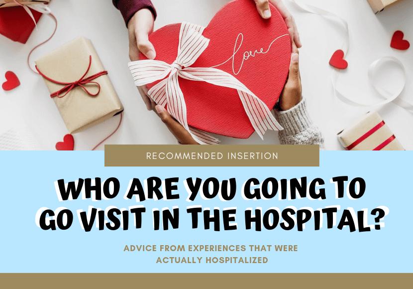 入院のお見舞いで差し入れをプレゼントしている写真です。