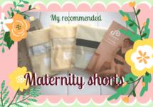 マタニティ下着で流産・早産予防!妊娠初期のマタニティ着用を勧める理由